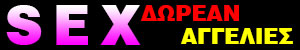 http://www.sex-aggelies.gr